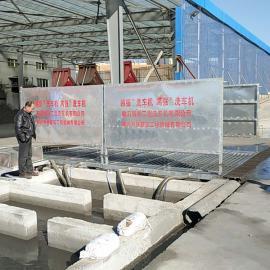 �L款�徨��\工地洗��C 150T平板式洗��C 建筑工程�C械