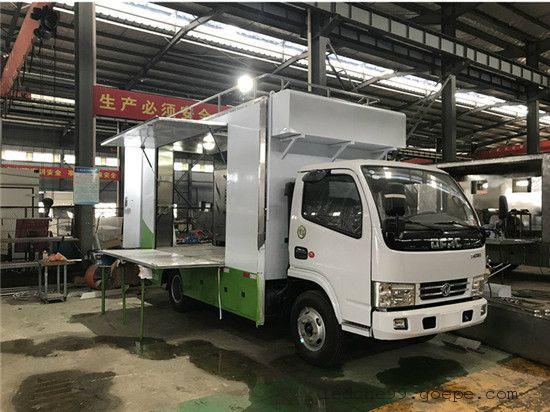 大型流动送餐车美食家政服务车大型流动送售卖车