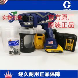 固瑞克手持充电喷涂机修补小面积喷涂机甲醛喷涂机光触媒喷涂机