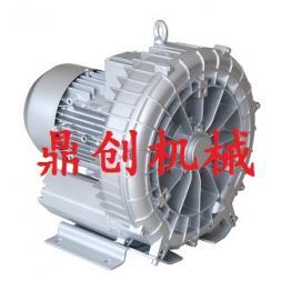 DS-850旋涡气泵