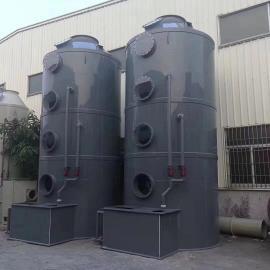 立式PP喷淋塔废气处理设备