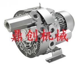 DGE-075气环式真空泵