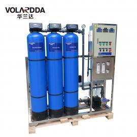 直供高盐碱地区0.5T苦咸水淡化设备 苦咸水淡化为生活饮用水标准