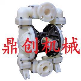 DK-06/10气动隔膜泵