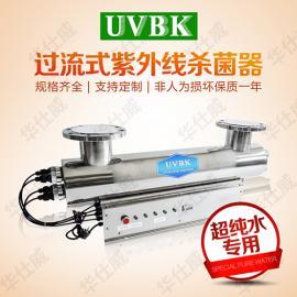 �^流管式污水�理消毒器 4*150W紫外��⒕���UVBK 304不�P�消毒