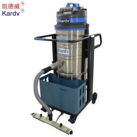 凯德威大容量工业吸尘器DL-3010B工业用吸木屑铁粉机械油