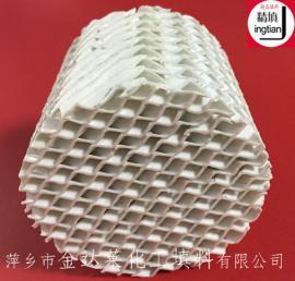 陶瓷波�y填料 吸收塔波�y�整填料 精�s塔瓷�|波�y填料