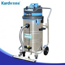 凯德威吸尘器DL-3078B 车库保洁用吸水吸尘机