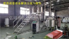 小型猪血生产线|猪血全套加工机器