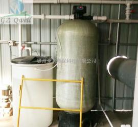 洗衣房软化水设备 酒店软化水系统 硬水处理设备