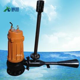 铸件式蓄水池增氧射流曝气机