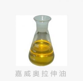 多工序不锈钢冷镦成型油,提升表面光亮度