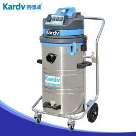 凯德威工业吸尘器DL-3078B吸玻璃碎片吸尘设备