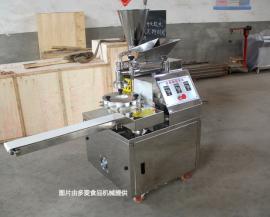 新款小型自动包子机豆沙包成型设备可试机