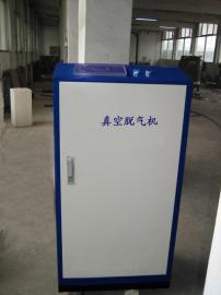 TQ-1.6采暖机房真空脱机组