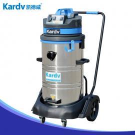 凯德威DL-2078S仓库车间用吸铁屑砂石工业吸尘器