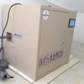 口腔废水处理设备