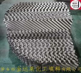 油水分离器填料 精填牌P125 250 350 500I不锈钢孔板波纹填料