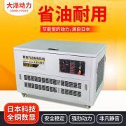 10KW汽油发电机静音三相