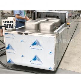 不锈钢拉伸水槽五金制品通过式自动高压喷淋除油清洗机设备
