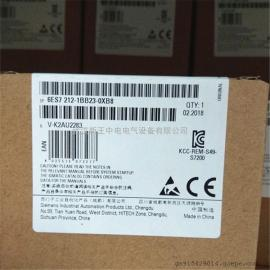 6ES7212-1BB23-0XB8西门子S7-200CN CPU222,8入/6出全新原装正品