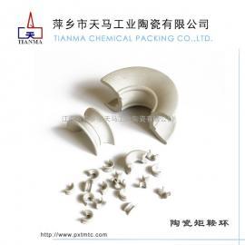 陶瓷填料 散堆填料 矩鞍环25mm 陶瓷矩鞍环