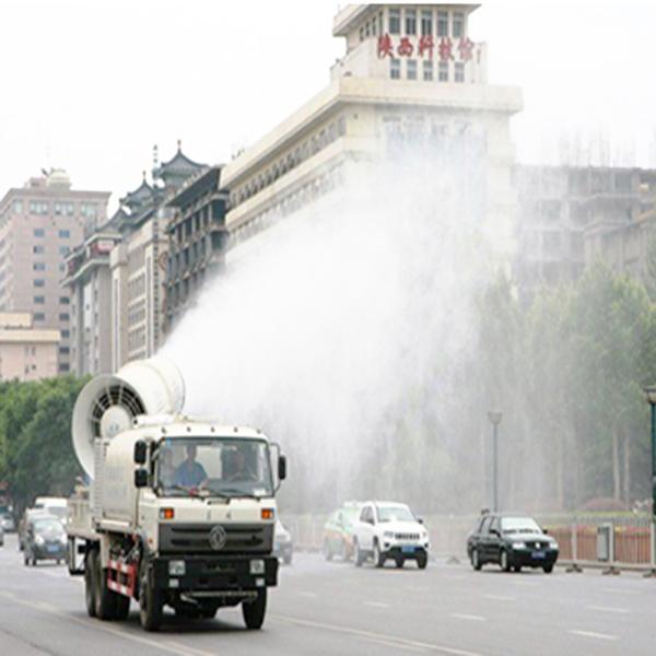 有清除雾霾的车吗-多功能抑尘车