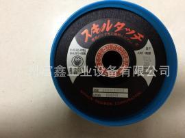 日本RESIBON威宝磨片AC150#100*3*16