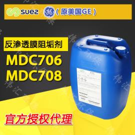 通用贝迪分销RO膜专用高效GE阻垢剂MDC756反渗透设备MDC706