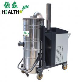 皓森大功率工业吸尘器HS-7510 380V工厂机床配套用强力吸尘器