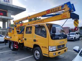 东风16米车载式液压高空作业车 江特牌高空作业车 品质尽显