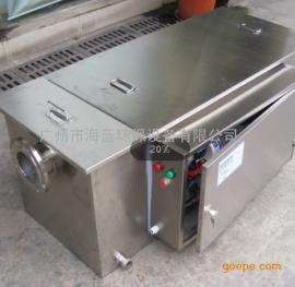 LS-3AT饮食店油水分离器 餐饮厨房隔油池原理