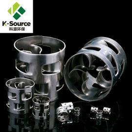 科源环保 碳钢金属填料拉鲁环 增强鲍尔环填料