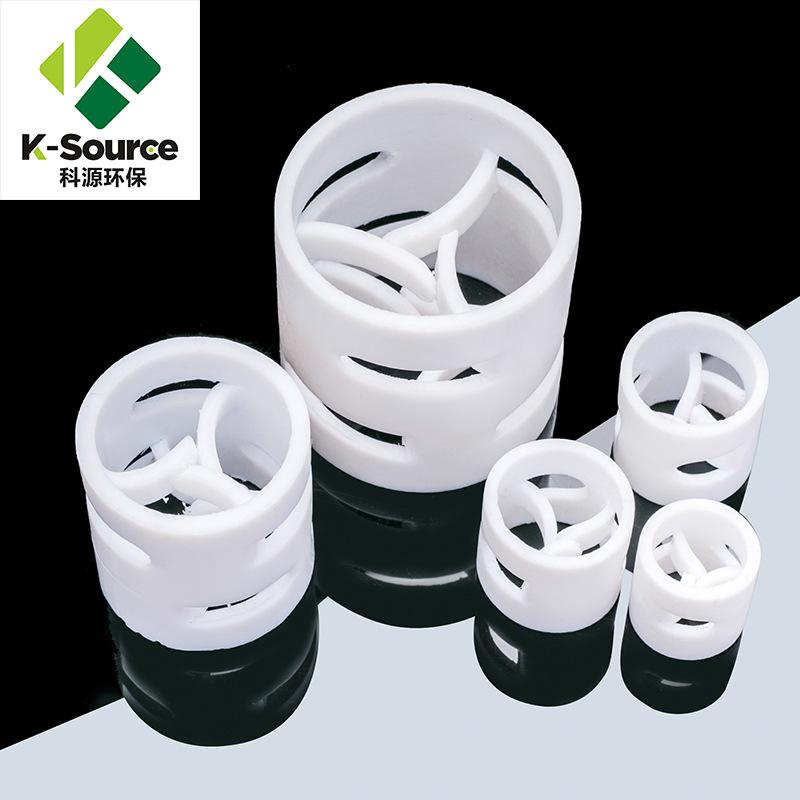 科源环保PTFE鲍尔环填料 可加工定制