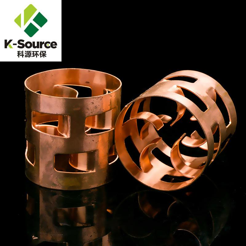 科源环保 25/38mm纯铜鲍尔环填料 优质金属填料