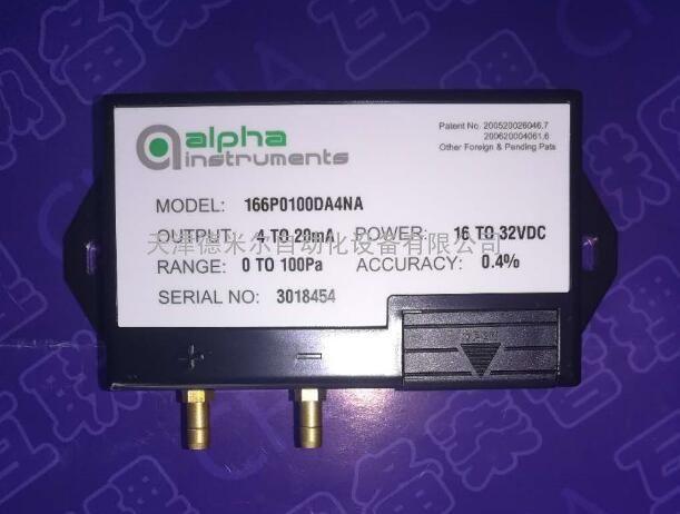 (阿尔法)alpha166微压差压传感器ALPHA压力传感器