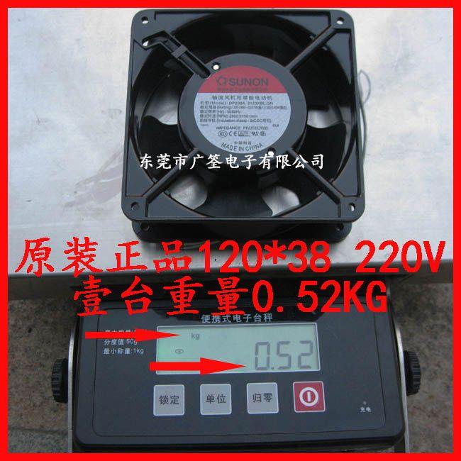 SUNON风扇 DP200A原装正品散热风扇