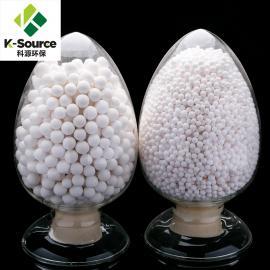 活性氧化铝球 空压机干燥剂 水处理除氟剂活性氧化铝