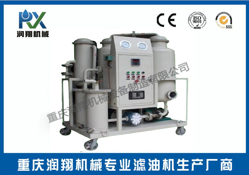 绝缘油脱色再生多功能净油机/提高耐压值/除酸/脱气脱水