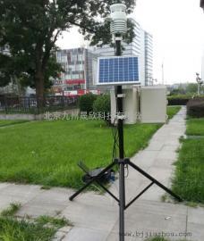 移动式六要素超声波气象站