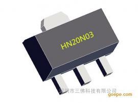 20n03 SOT-89快充30V贴片MOS管