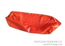 80L矿用隔爆水袋使用规范