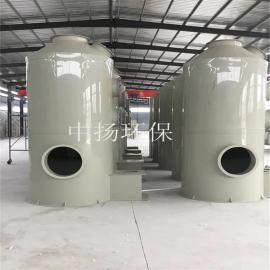 光合PP喷淋塔废气处理设备喷淋塔除雾器水洗塔洗涤塔废气净化塔