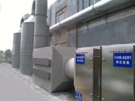 活性碳废气净化箱、卧式漆雾过滤器
