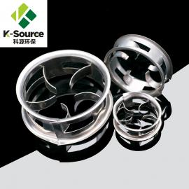 科源环保 供应不锈钢金属阶梯环填料 优质金属填料