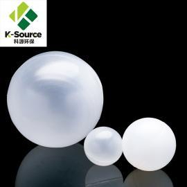 科源�h保 塑料空心浮球填料 量大���