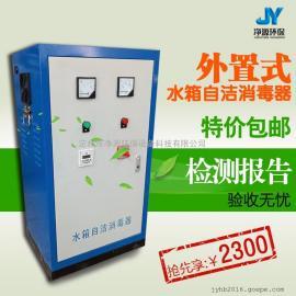水箱自��消毒器外置式臭氧型水箱�⒕�器