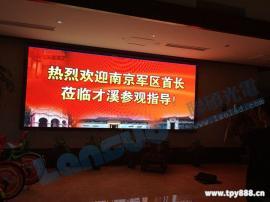 高清LED电子屏规格P2.5LED全彩屏品牌报价