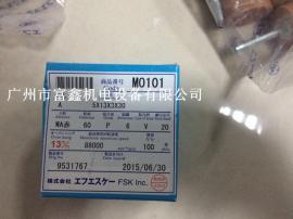 日本FSK磨头MO-101 MO-161
