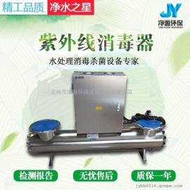 过流式紫外线消毒器型号中水回用杀菌器水处理设备